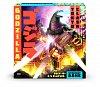 Funko Godzilla: Tokyo Clash Game